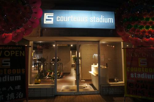 Courteous Stadium